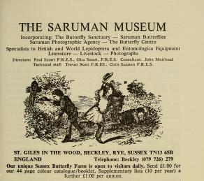saruman museum paul smart