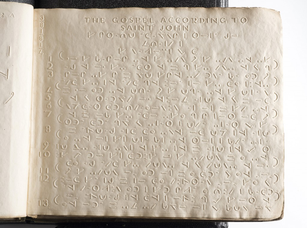 First page of the St John's Gospel embossed in Frere type, 1843. Credit: RNIB